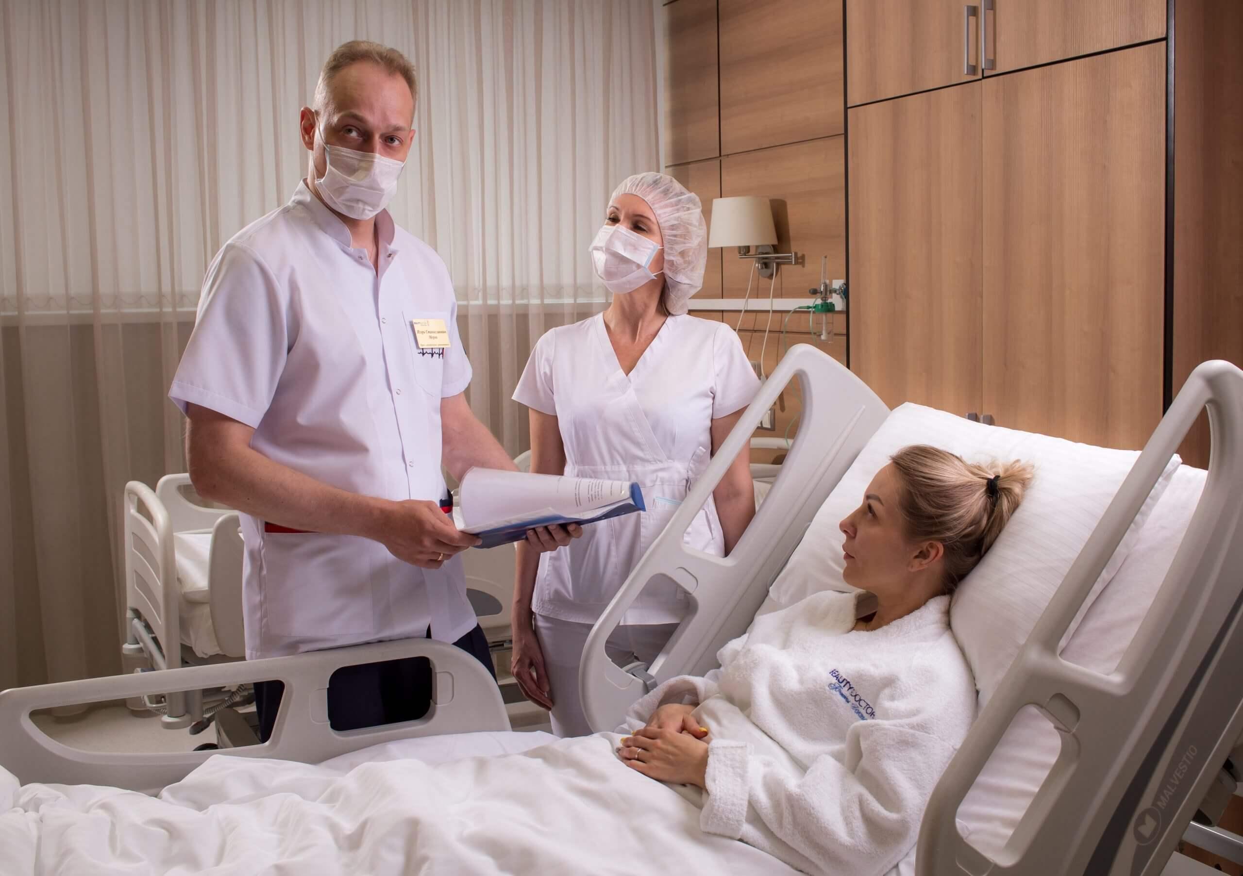 реабилитационный период после операции
