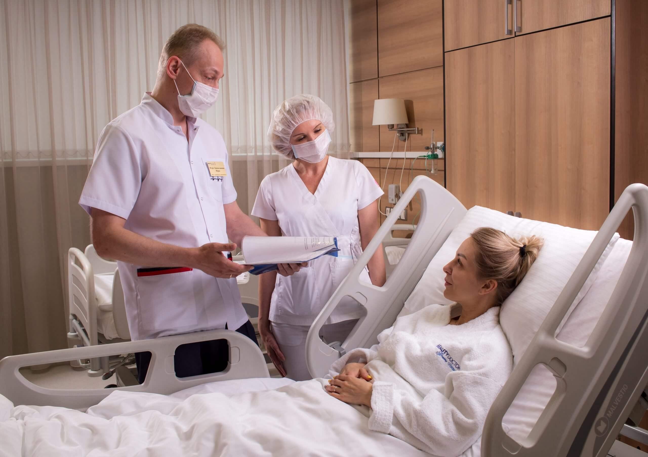 клиники пластической хирургии с лицензией