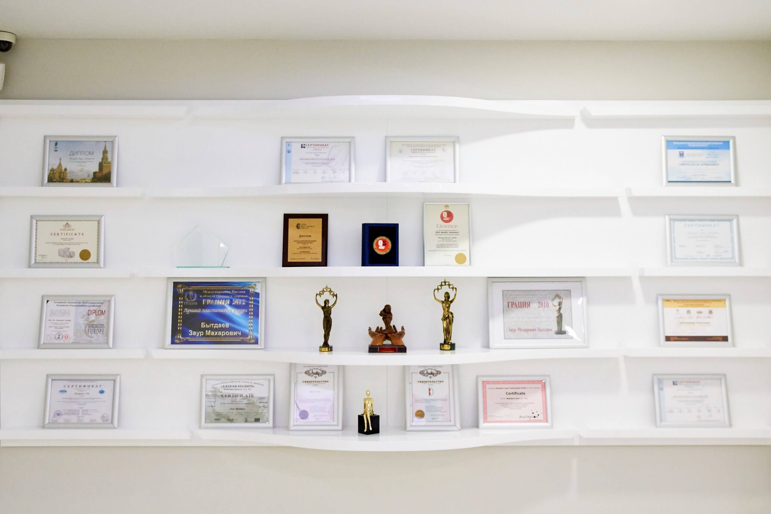 награды клиники Бьюти Доктор